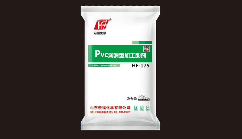 PVC LUBRICATING PROCESSING AID